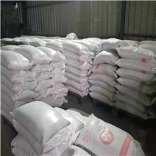 厂家直销医院用硫酸钡砂 射线防护化工类沉淀硫酸钡砂重晶石粉