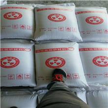 防射线硫酸钡砂 墙体防护硫酸钡 重晶石 高比重硫酸钡