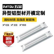 加工定制 铝合金外壳 电源壳体 LED超薄灯箱电源 驱动变压器型材