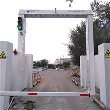 麦盖提物流园电子直线加速器安检机成功通环评认证