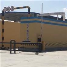独山子物流园货车安检每小时可完成120台车辆扫描