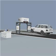 高昌物流园拟釆购这款大型货车X光安检机