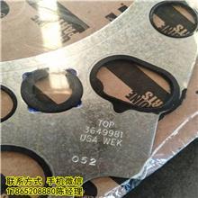 康明斯进口发动机修理 QSK19密封垫3804667