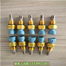 港口机械设备液位传感器3408602薄利多销