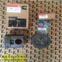 美国康明斯进口发动机配件 QSK19缸套密封圈3088298