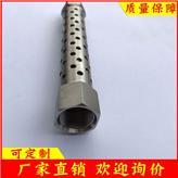 不锈钢散热器 耐高温 304 316L M20*1.5 M14*1.5 压力表散热器