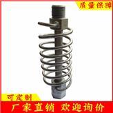 压力表变送器散热器降温管降温神器/冷凝管/304不锈钢/通用