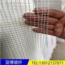 屋面防水网格布 挤塑板网格布 罗马柱网格布 亚博厂家批发