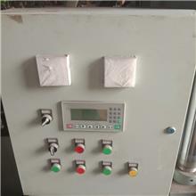 单层平板硫化机 平板硫化机 电热式平板硫化机 双环供应