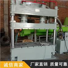 通用型整形机 四柱液压机油压机 非标定做各种工作面压力机