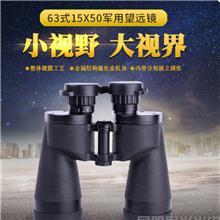 昆明望远镜生产厂家 昆光 户外活动测距仪器