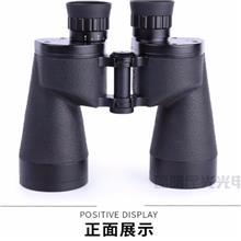天文观测望远镜 军用63式15X50仪器 用于建筑检测