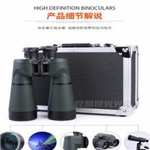 高清双筒望远镜 昆光 15X70ms 测距光学仪器