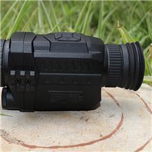 单筒数码夜视仪 光学仪器生产厂家 数码夜视仪NV0535