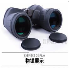 10x50望远镜 军事望远镜厂家 厂家直销