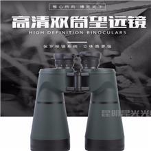 云南军事望远镜 昆光 15X70ms 测距光学仪器