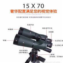 云南望远镜厂家 昆光 15X70ms 测距光学仪器