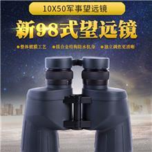 新98式望远镜 昆光 望远镜生产厂家