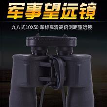 双筒军事望远镜 军用JWSW望远镜 高清光学仪器
