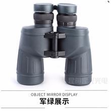 新98式望远镜厂家 昆光 军用望远镜