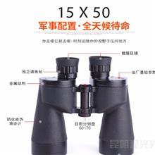 云南望远镜生产厂家 昆光 户外活动测距仪器