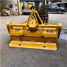 拖拉机灰土拌合机 1.8米稳定土路拌机