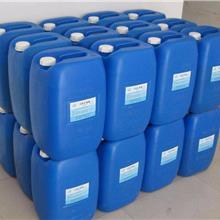 淮北工業用液堿 32%液體氫氧化鈉/苛性鈉 槽罐車桶裝均可發貨