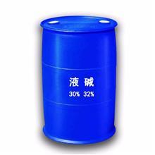江陰工業用液堿 32%液體氫氧化鈉/苛性鈉 槽罐車桶裝均可發貨
