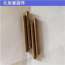 家具配件螺杆 小丝杆全牙螺杆 全螺纹丝杆 牙条 家具全牙螺丝