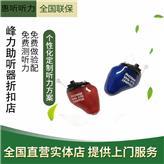 上海长宁助听器 峰力助听器 奥笛B助听器超隐蔽助听器