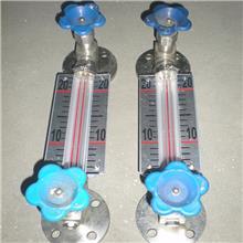 UHZ系列磁翻板液位计性能稳定