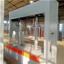铝合金门不锈钢门冷压机 木工车床家具板材冷压机 湖南省一体式冷压机