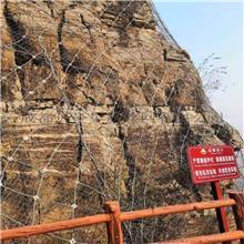 佛山防護網 局域網安全防護 重慶隱形防護網