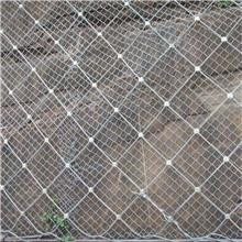 防護網鐵絲網 新型防護網 裝隱形防護網