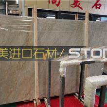 雅士灰瓷砖大理石-防滑瓷砖大理石材