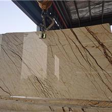 平邑客厅地板砖索菲特金通体大理石瓷砖