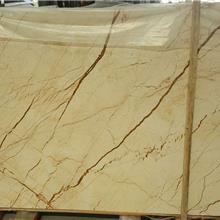 索菲特金大理石纹路地砖通体大理石瓷砖客厅地砖