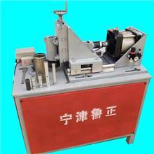 现货声测管测量仪器设备的适用起鼓机【鲁正机械】