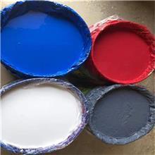 厂家销售屋顶降温通用涂料金诺金属屋面防水涂料