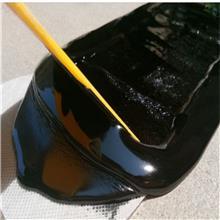 厂家直销内墙补漏通用涂料金诺高聚物改性沥青防水涂料