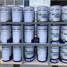 厂家供应内墙补漏通用涂料金诺非固化橡胶沥青防水涂料