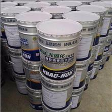 厂家直销内墙补漏通用涂料金诺非固化橡胶沥青防水涂料