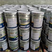 厂家销售防水通用涂料金诺橡胶沥青防水涂料