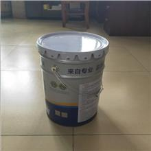 厂家直销防水通用涂料金诺橡胶沥青防水涂料