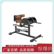 水平罗马椅 厂家直销 室内运动器材 室内运动体育器材