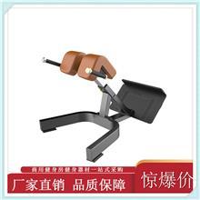 山东德州制造厂家直销商用健身器材 罗马椅 设备