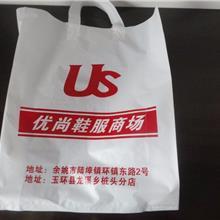 服装袋图案定制 天津华浩塑料 服装袋生产批发