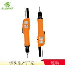 东莞工厂直销定制 电动螺丝刀 组装作业产品电动工具