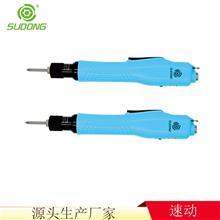 现货直供 非接触式开关电动螺丝刀 长寿命电批 速动电子电动工具厂家