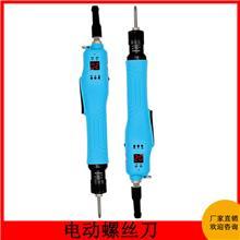 广东五金电动工具 速动电子 1000rpm电动螺丝刀 欢迎来电咨询